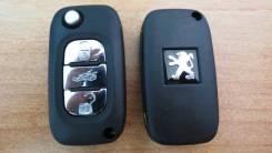 Корпус ключа зажигания PEUGEOT 3 кнопки KP023 ТИП 4 Immo-Key KP023