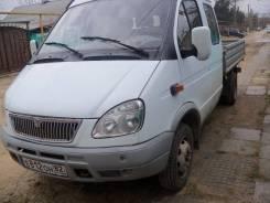 ГАЗ 330232. Продаю ГАЗ-33023, 2 400 куб. см., 1 500 кг.