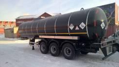 Foxtank ППЦ-28. Битумовоз FoxTank