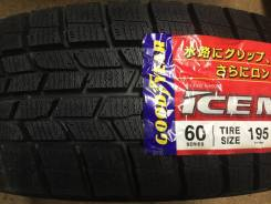 Made in Japan Goodyear Ice Navi 6, 195/60R15 88Q