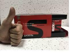 Лучший подарок на Новый год Suprotec Active Plus дизель на Сахалинской