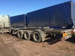 Narko. Полуприцеп контейнеровоз 2000г., 39 500 кг.