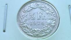 Швейцария 1/2 франка 1974. В холдере.