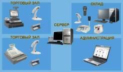 Автоматизация бизнеса на 1с, онлайн кассы, ЕГАИС