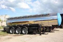 Foxtank ППЦ-25. Полуприцеп-цистерна пищевая ФоксТанк ППЦ-ПП-25, объемом 25м3