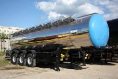 Foxtank ППЦ-28. Полуприцеп-цистерна пищевая ФоксТанк ППЦ-ПП-28, объемом 28м3