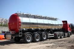 Foxtank ППЦ-35. Продается новая пищевая цистерна ФоксТанк ППЦ-ПП-35, объемом 35м3