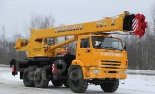 Галичанин КС-55713-5В. КС 55713-5В автокран 25т. (Камаз-43118), 11 000 куб. см., 25 000 кг., 28 м.