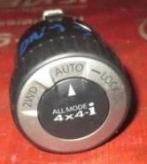 Кнопка полного привода Nissan X-Trail
