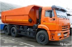 Камаз 6520. Камазы 6520 - 2014 год, 12 345 куб. см., 20 000 кг.