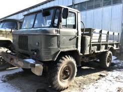 ГАЗ 66. Продам , 4 200 куб. см., 3 000 кг.