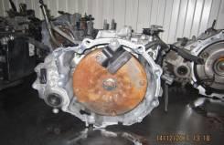 Поддон коробки переключения передач. Mazda 626 Mazda Capella, CG2PP Двигатели: FPDE, FSDE