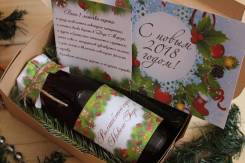 Волшебный сироп Нового Года-для тех, у кого нет новогоднего настроения