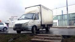 ГАЗ 3302. Продам Газ-3302, 2 400 куб. см., 3 500 кг.