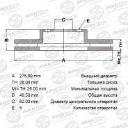 Тормозной диск AVANTECH BR0142