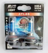 Лампа в фару галогеновая HB4 9006 12V655W AVS ATLAS 2шт. блистер A78573S A78573S