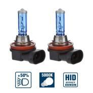 Лампа в фару галогеновая H11 12V55W 5000K AVS ATLAS 2шт. блистер A78565S A78565S
