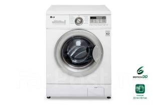 б у стиральные машинки в хабаровске презент