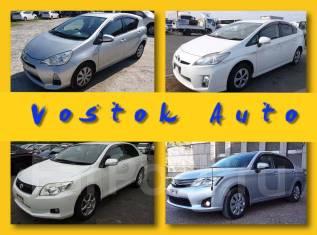 Прокат Атомобилей Toyota Prius 2013-2014 г. в. Без водителя