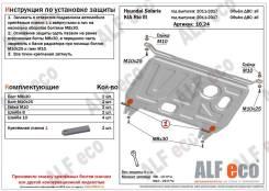 Защита двигателя. Kia Rio, FB, QB Hyundai Solaris, RB Двигатели: G4FA, G4FC, G4LC