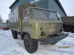 ГАЗ 66. ГАЗ-66 фургон кунг, 4 250 куб. см., 2 500 кг.