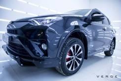 Обвес кузова аэродинамический. Toyota RAV4, ALA49, ASA44, ZSA42, ZSA44 Двигатели: 2ADFTV, 2ARFE, 3ZRFE