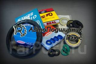 Сальник. Honda: Ballade, CR-X del Sol, Civic, CR-X, Civic CRX, Domani, Civic Ferio, Orthia, CR-V, Concerto, S-MX, Civic Aerodeck, Stepwgn, Integra Дви...