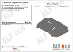 Защита двигателя. Chevrolet Spark, M300 Daewoo Matiz, KLYA Двигатели: B10S1, LL0, F8CV