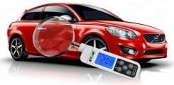 Услуги толщиномера Выезная диагностика помощь при покупке авто