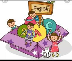 Помощь с английским языком