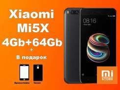 Xiaomi Mi5X. Новый