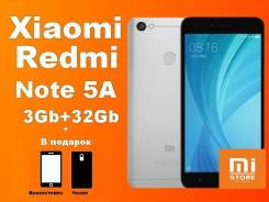 Xiaomi Redmi Note 5A. Новый, 32 Гб