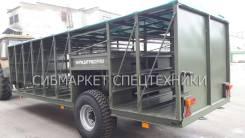 Спецавтотехника ППП-4. Прицеп для перевозки птицы ППП-4 (птицевоз, скотовоз);, 4 000 кг.