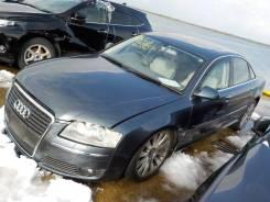 Audi A8. D3 4E, BFM