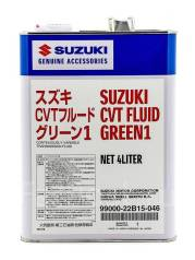 Suzuki. синтетическое