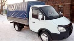 ГАЗ 3302. Тентованный инжекторный грузовик, 2 900 куб. см., 1 500 кг.