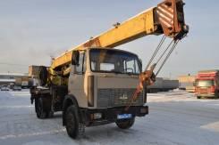 Ивановец КС-3577. Автокран КС 35715-1 на базе Маз 5337 1997 г. в. в наличии, 16 000 кг., 17 м.