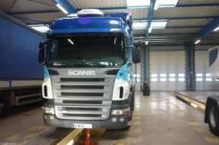 Scania. Грузовики, 12 000 куб. см., 25 000 кг. Под заказ