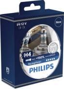 Лампа галогеновая racing vision h4 +150% (2 лампы) 12v 55w p43t-38 s2 Philips арт.12342RVS2