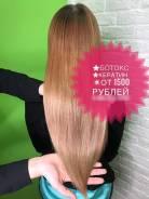 Ботокс для волос , Кератиновое выпрямление волос