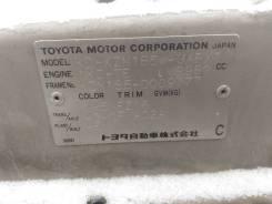 Кузов в сборе. Toyota Hilux Surf, KZN185W Двигатель 1KZTE