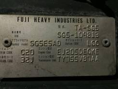 МКПП. Subaru Forester, SG5 Двигатель EJ205