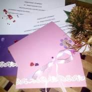 Подарочные сертификаты на массаж, шугаринг
