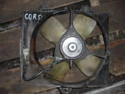 Вентилятор охлаждения радиатора. Toyota Corsa, NL30, NL40, NL50 Двигатель 1NT