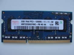 SO-DIMM DDR3. Под заказ