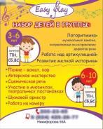 Детская музыкально-театральная студия ул. Никифорова 55а р-н Борисенко.