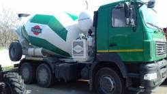 Tigarbo. Автобетоносмеситель 9м3 на шасси МАЗ, 6 650 куб. см., 9,00куб. м.