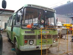 ПАЗ 32053. Автобус , 37 мест