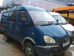 ГАЗ 2705. Фургон цельнометаллический , 2 890 куб. см., 1 500 кг.