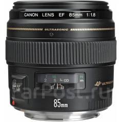 Canon ultrasonic 85 mm 1.8 обьектив. Для Canon